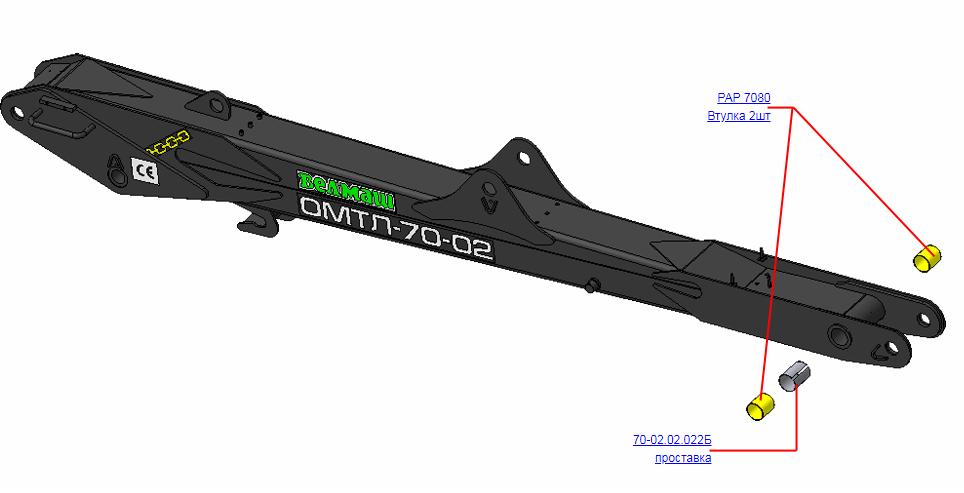 Стрела 70-02.02.000Б