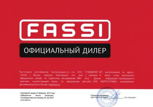 Ремонт и техническое обслуживание FASSI