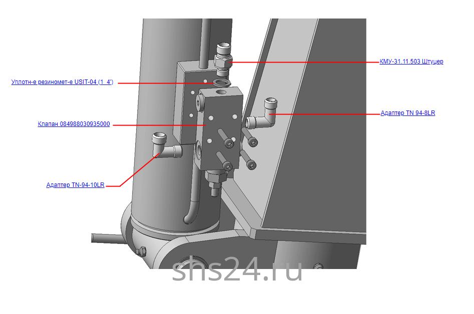 Гидрозамок стрелового ГЦ для КМУ (ВЕЛМАШ) запчасти на манипулятор для КМУ-31 Велмаш