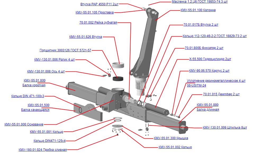 Запчасти, КМУ-55.01.000 Устройство опорно-поворотное для КМУ (ВЕЛМАШ) запчасти на манипулятор для КМУ-55 Велмаш