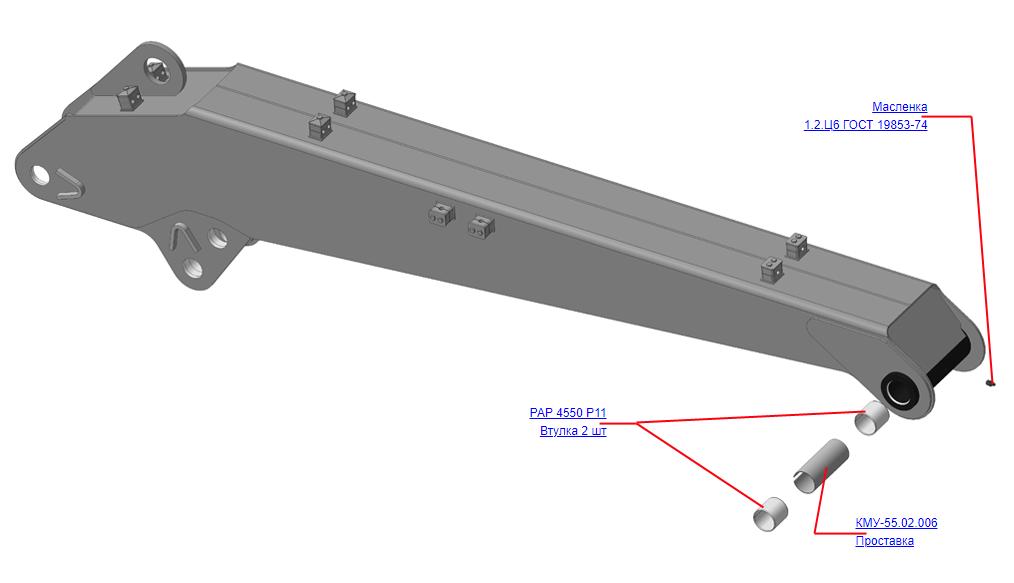 Запчасти, КМУ-55.02.000 Стрела для КМУ (ВЕЛМАШ) запчасти на манипулятор для КМУ-55 Велмаш