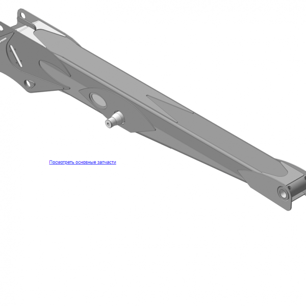 Запчасти, ОМТ-120М-01.02.000Г Стрела на манипулятор для леса ОМТ-120-01 (ВЕЛМАШ)