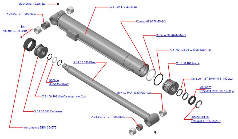 Запчасти Х.31.00.100 Гидроцилиндр для КМУ (ВЕЛМАШ) запчасти на манипулятор для КМУ-31 Велмаш