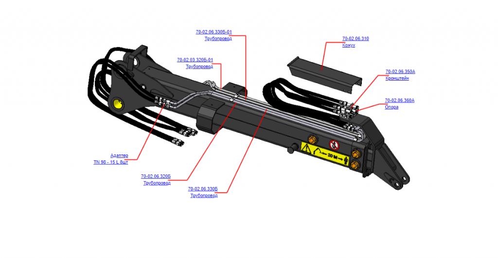 Запчасти на манипулятор для леса ОМЛТ-70-02 Гидрооборудование рукояти 70-02.06.300В