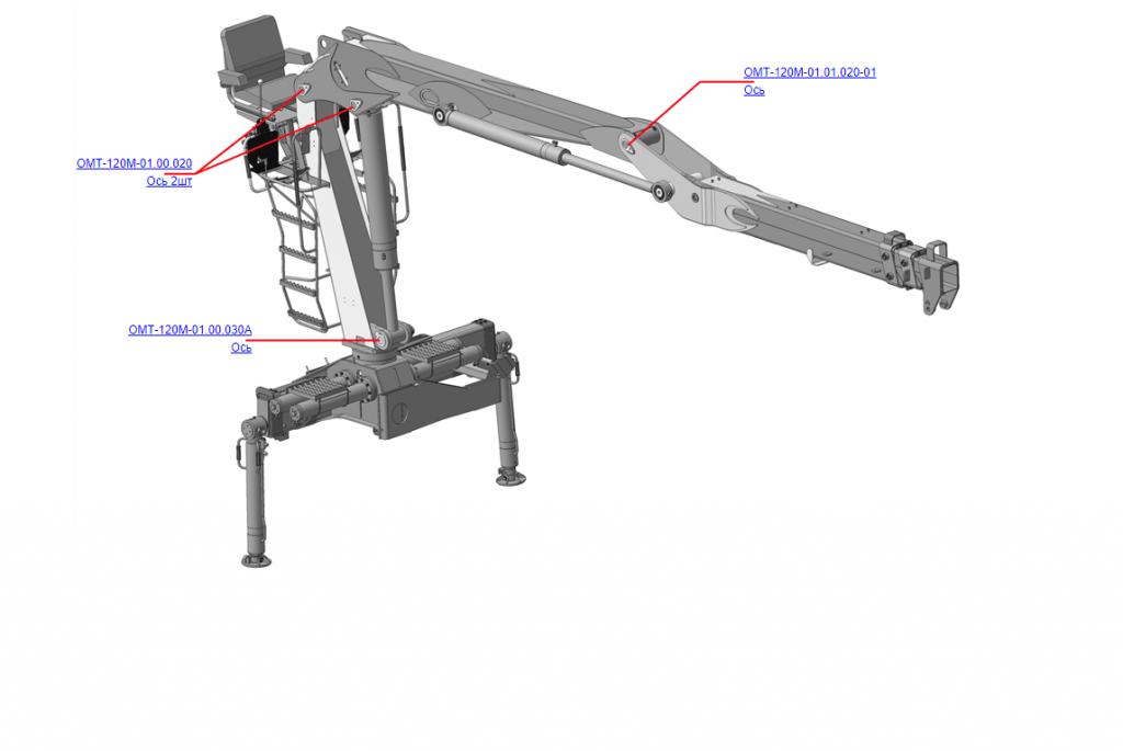 Запчасти на манипулятор для леса ОМТ-120-01 (ВЕЛМАШ) Оси