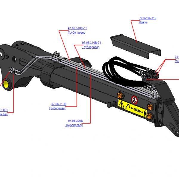 Запчасти 97.06.300В Гидрооборудование рукояти для крана-манипулятора ОМТЛ-97 Велмаш