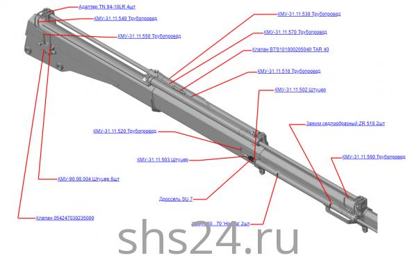 КМУ-31.11.500А Гидрооборудование стрелы для КМУ (ВЕЛМАШ) запчасти на манипулятор для КМУ-31 Велмаш