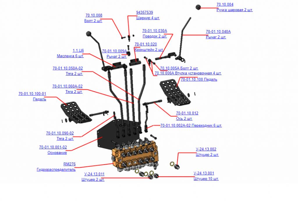Механизм управления 70-01.10.000А-02 (ВЕЛМАШ) запчасти