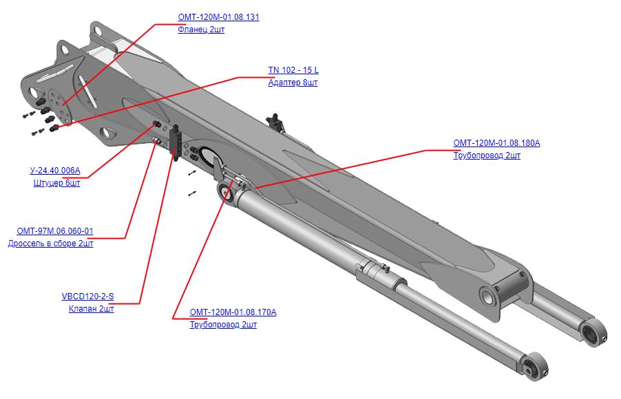 ОМТ-120М-01.08.100А Гидрооборудование стрелы (ВЕЛМАШ) запчасти на манипулятор для лома ОМТ-120М-01 Велмаш