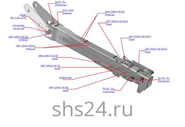 ОМТ-120М-01.08.300А Гидрооборудование рукояти (ВЕЛМАШ) запчасти на манипулятор для лома ОМТ-120М-01 Велмаш 1