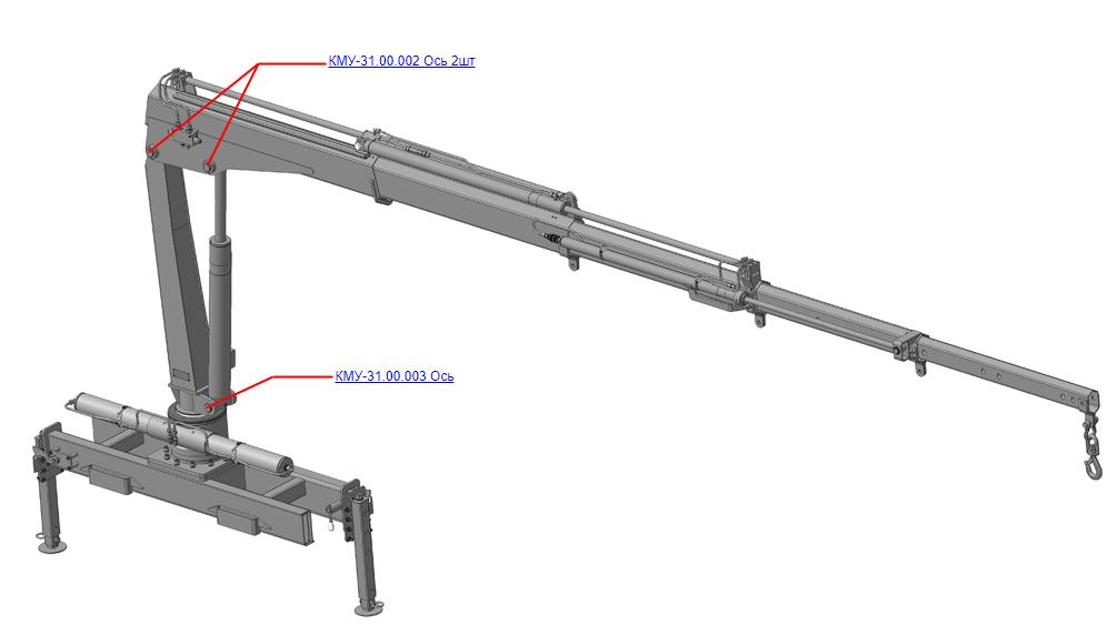 ОСИ для КМУ (ВЕЛМАШ) Запчасти на манипулятор КМУ-31 (Велмаш)