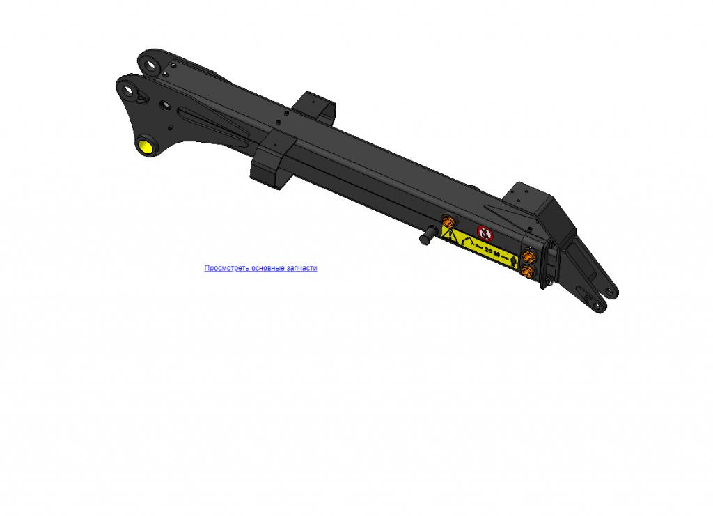 97.03.000Б Рукоять с удлинителем (ВЕЛМАШ) на манипулятор для лома ОМТ-97М