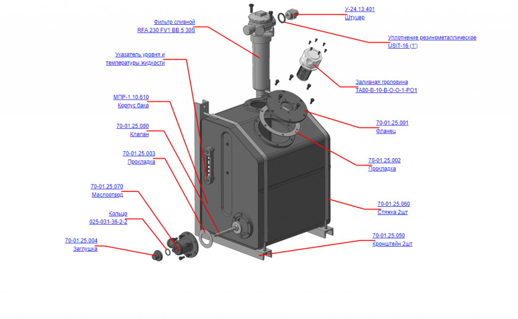 МПР-1.10.600 Маслобак для КМУ (ВЕЛМАШ) запчасти на манипулятор для КМУ-55 Велмаш