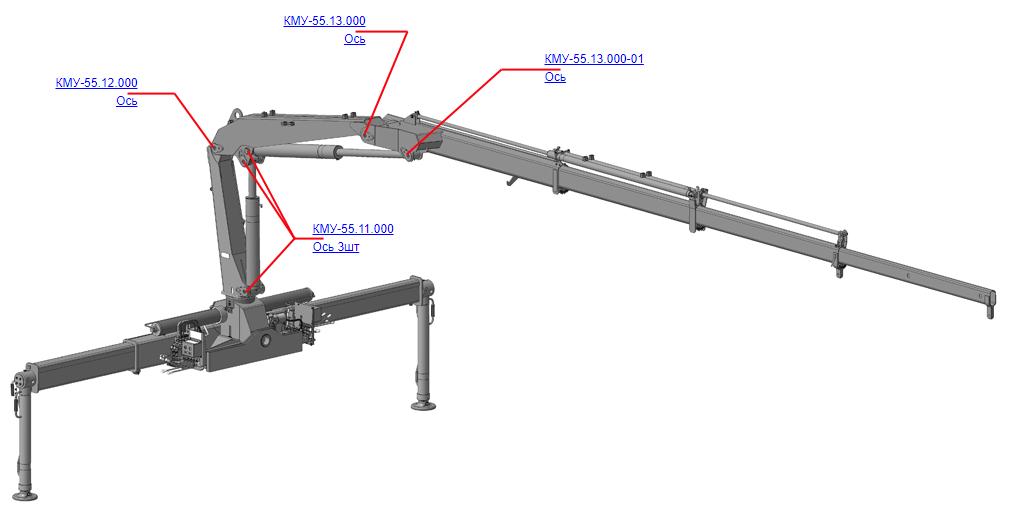 Оси для КМУ (ВЕЛМАШ) Запчасти на манипулятор КМУ-55 (Велмаш)