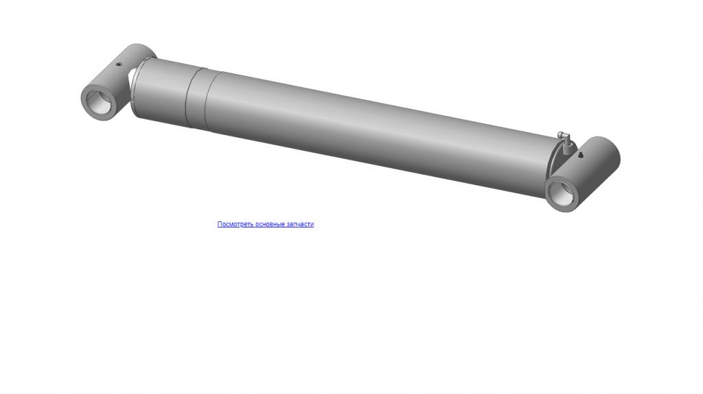 Х.90.00.300 Гидроцилиндр для КМУ (ВЕЛМАШ) запчасти на манипулятор для КМУ-90 Велмаш
