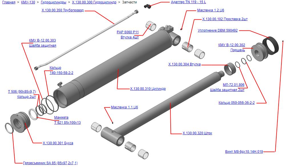 Запчасти, Х.130.00.300 Гидроцилиндр для КМУ (ВЕЛМАШ) запчасти на манипулятор для КМУ-130 Велмаш
