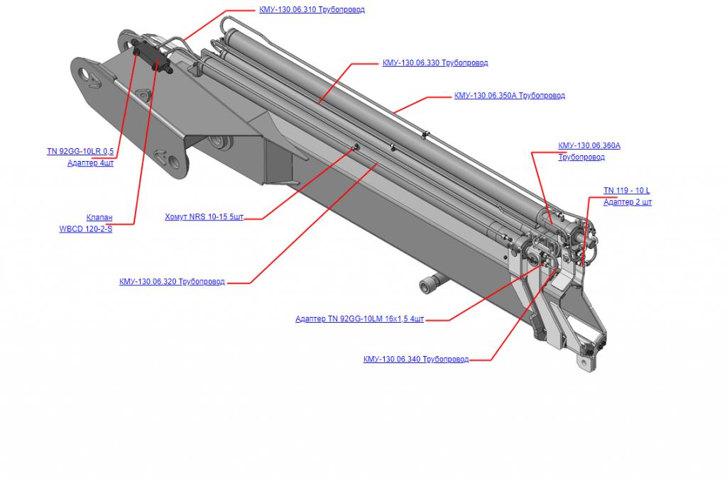 КМУ-130-2.1.06.300 Гидрооборудование рукояти для КМУ (ВЕЛМАШ) запчасти на манипулятор для КМУ-130 Велмаш