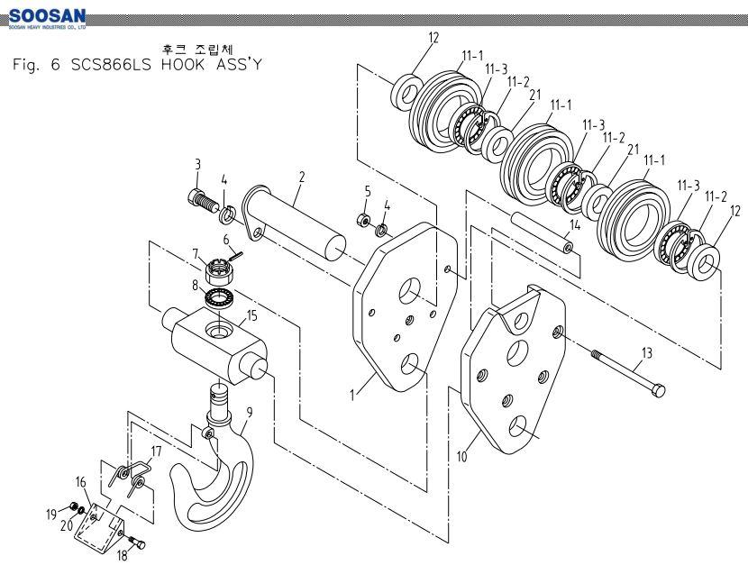 Гак в сборе для крано-манипуляторной установки Soosan SCS866