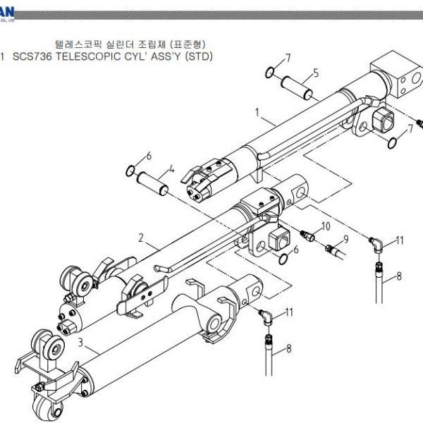 Гидроцилиндры выдвижения стрелы в сборе для КМУ Soosan SCS736