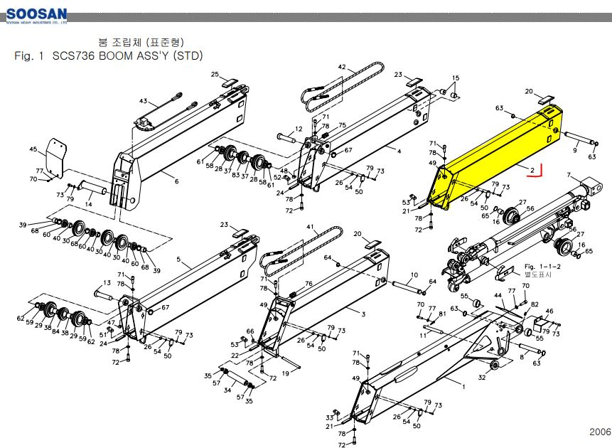 Секция выдвижения стрелы крана №2 для КМУ Soosan SCS736