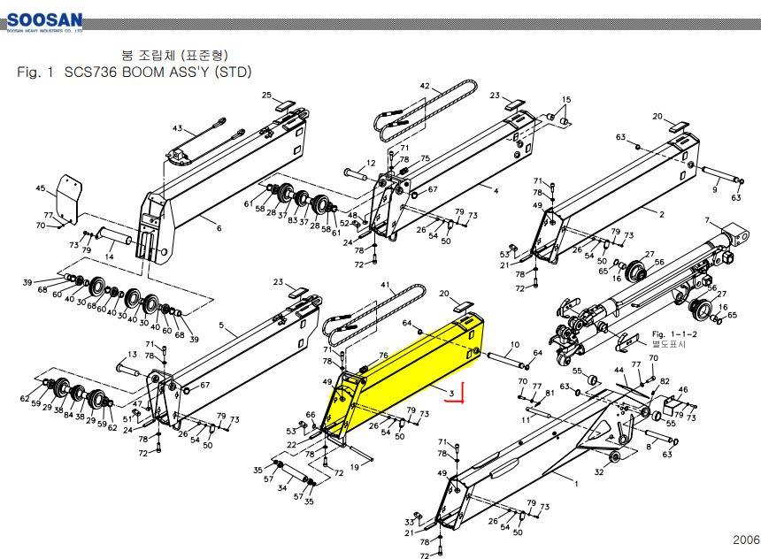 Секция выдвижения стрелы крана №3 для КМУ Soosan SCS736L2