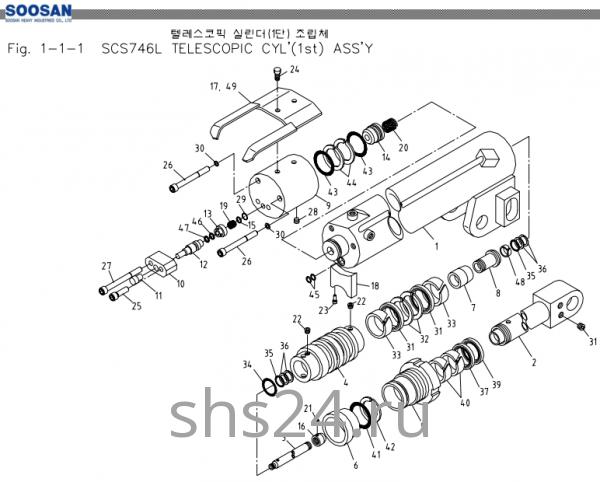1-ый Гидроцилиндр выдвижения для крано-манипуляторной установкиSoosan SCS 746L