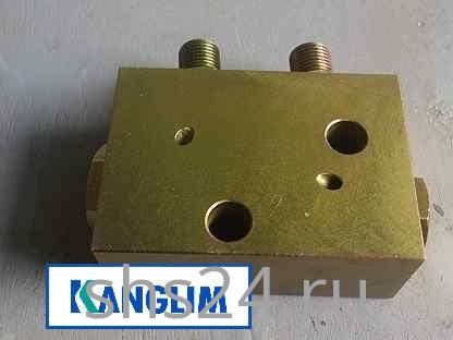 Гидрозамок аутригера переднего KANGLIM (Канглим)