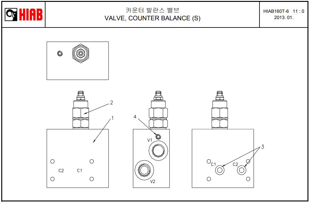 Гидрозамок цилиндра подъема стрелы для КМУ HIAB 160TM (Хиаб) 1