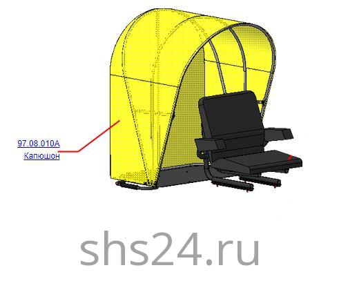 Капюшон 97.08.010А (Тент защитный) для ОМТ-97М (ВЕЛМАШ)