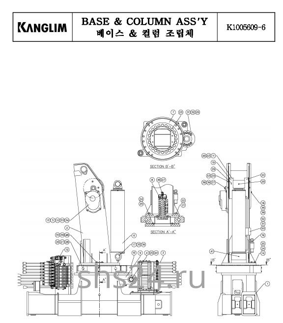 Гидроцилиндр опускания передней опоры Kanglim KS 1056