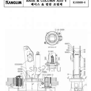 Гидроцилиндры телескопирования стрелы в сборе Kanglim KS 1056