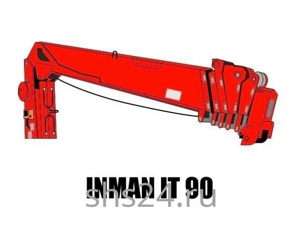Кран манипулятор (КМУ) Inman IT 90