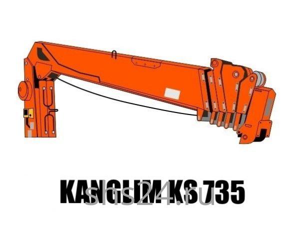Кран манипулятор (КМУ) Kanglim KS 735N