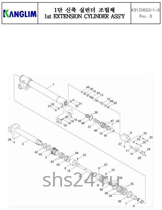 1-ый гидроцилиндр выдвижения стрелы Kanglim KS 1256 GII