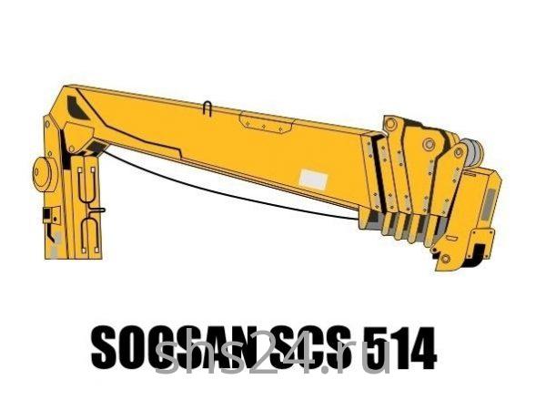 Кран манипулятор (КМУ) Soosan SCS 514(524)