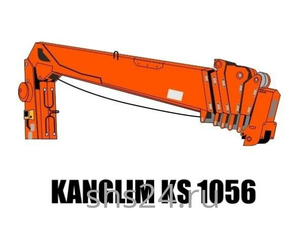 Кран манипулятор (КМУ) Kanglim KS 1056