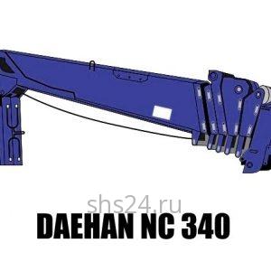 Кран манипулятор (КМУ) Daehan NC 340