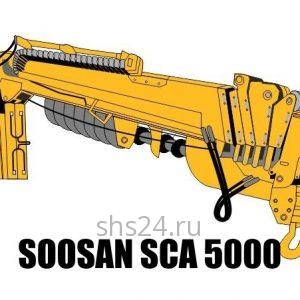 Бурильно-крановая установка Soosan SCA 5000