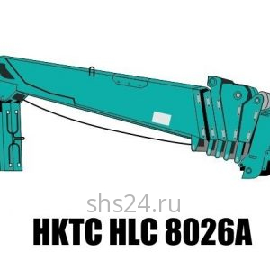Крановая установка КМУ HKTC HLC 8026A