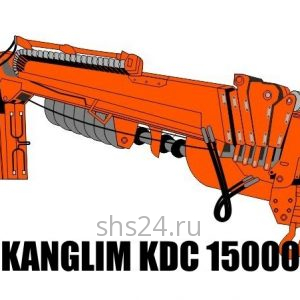 Бурильно-крановая установка Kanglim KDC 15000