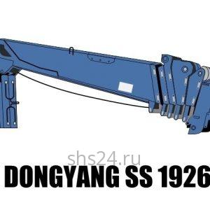 Кран манипулятор (КМУ) Dong Yang SS 1926