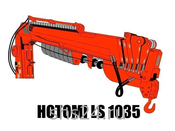 Бурильно-крановая установка Hotomi LS 1035