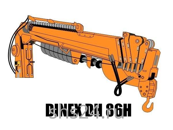 Бурильно-крановая установка Dinex DH86H