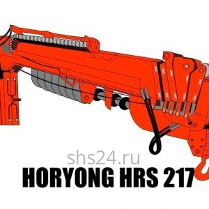 Бурильно-крановая установка Horyong HRS 217