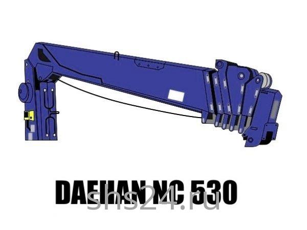 Кран манипулятор (КМУ) Daehan NC 530