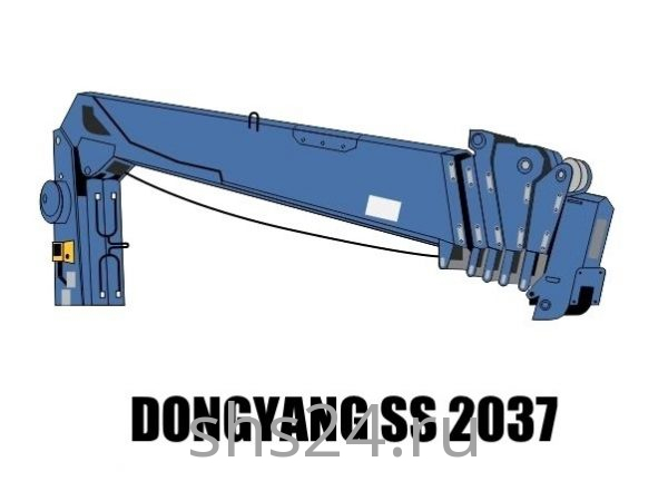 Кран манипулятор (КМУ) Dong Yang SS 2037
