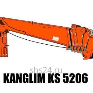 Кран манипулятор (КМУ) Kanglim KS 5206