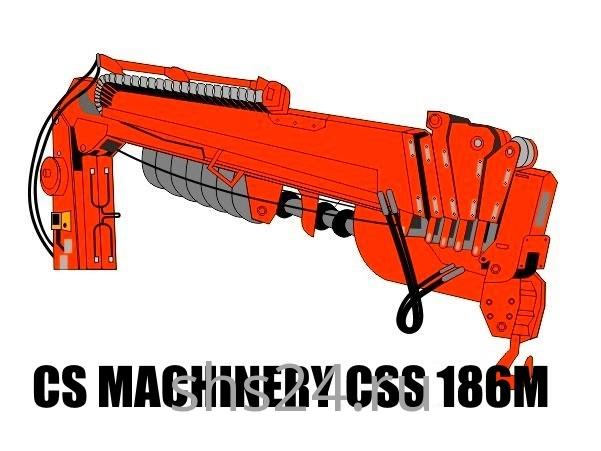 Бурильно-крановая установка CS Machinery 186M