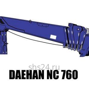 Кран манипулятор (КМУ) Daehan NC 760