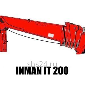 Кран манипулятор (КМУ) Inman IT 200